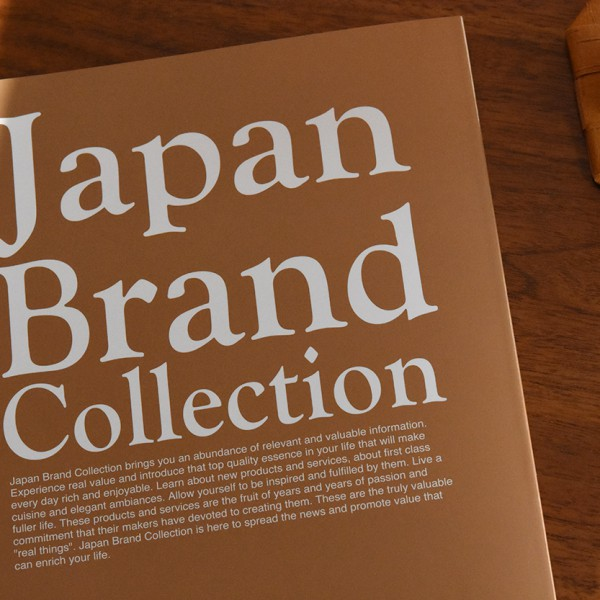 Japan Brand Collectionに掲載されました